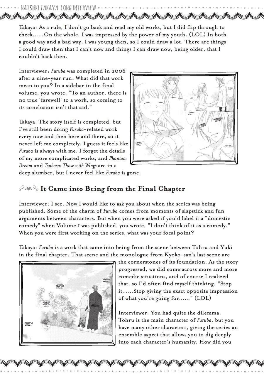 Fruits Basket, Chapter 136.5 image 114