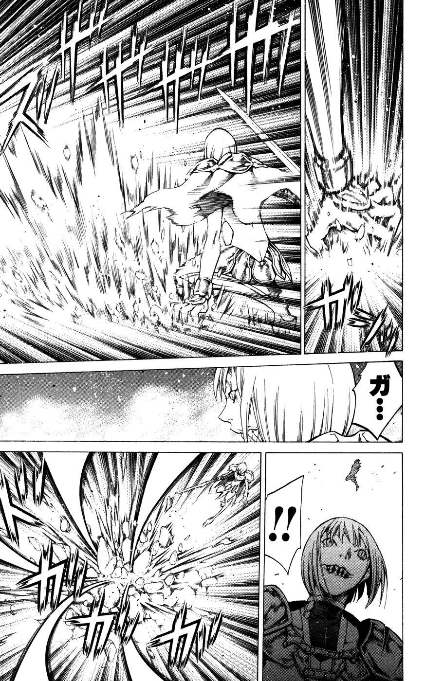 Claymore, Chapter 59 image 014