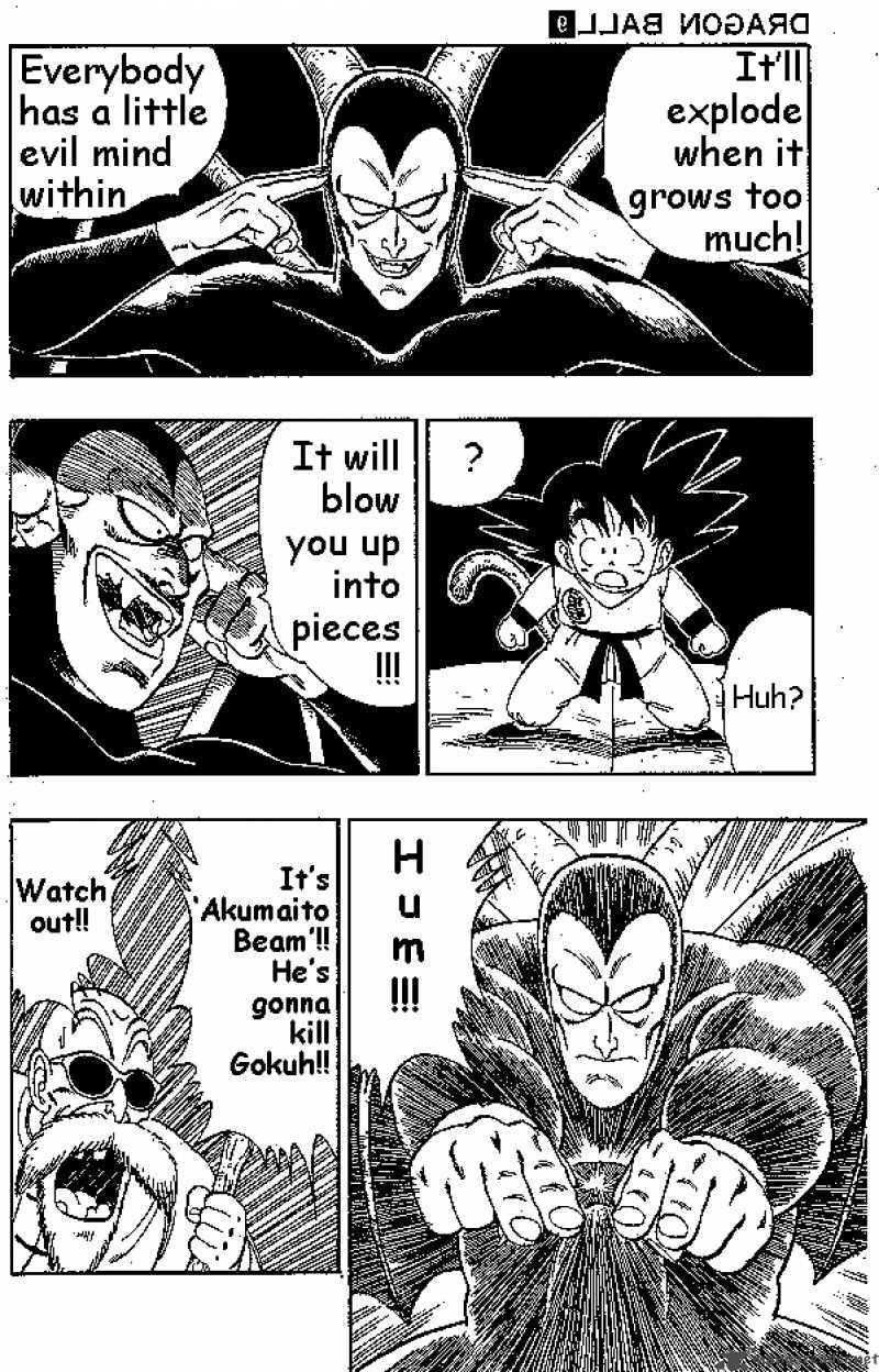 Dragon Ball, Chapter 104 image 006