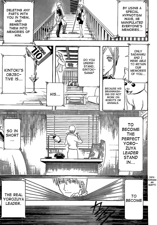 Gintama Chapter, 374 image 005