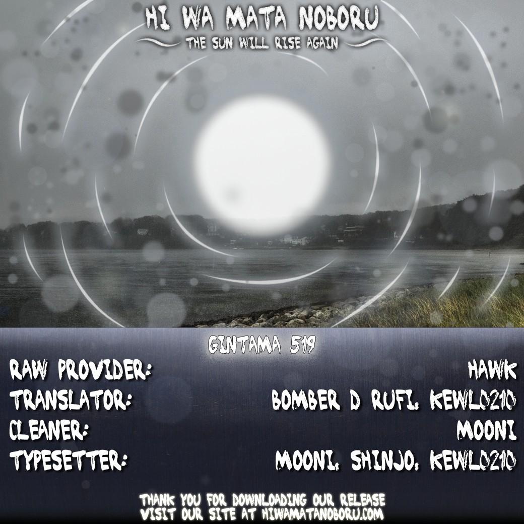 Gintama Chapter, 519 image 020