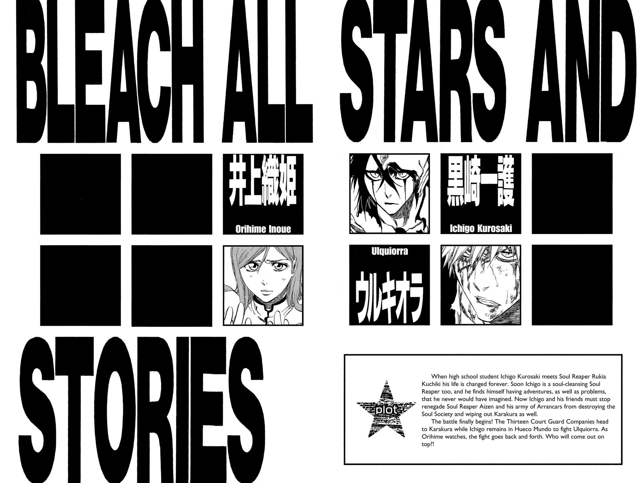 Bleach, Chapter 341 image 005