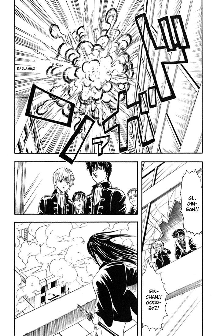 Gintama Chapter, 6 image 018