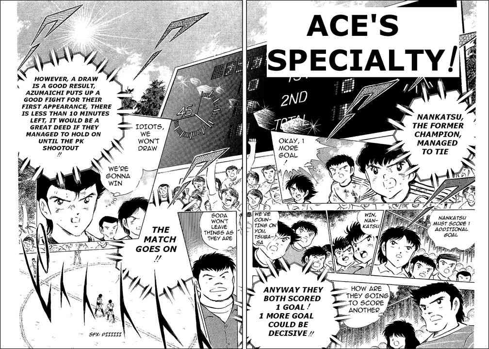 Captain Tsubasa, Chapter 61 image 001