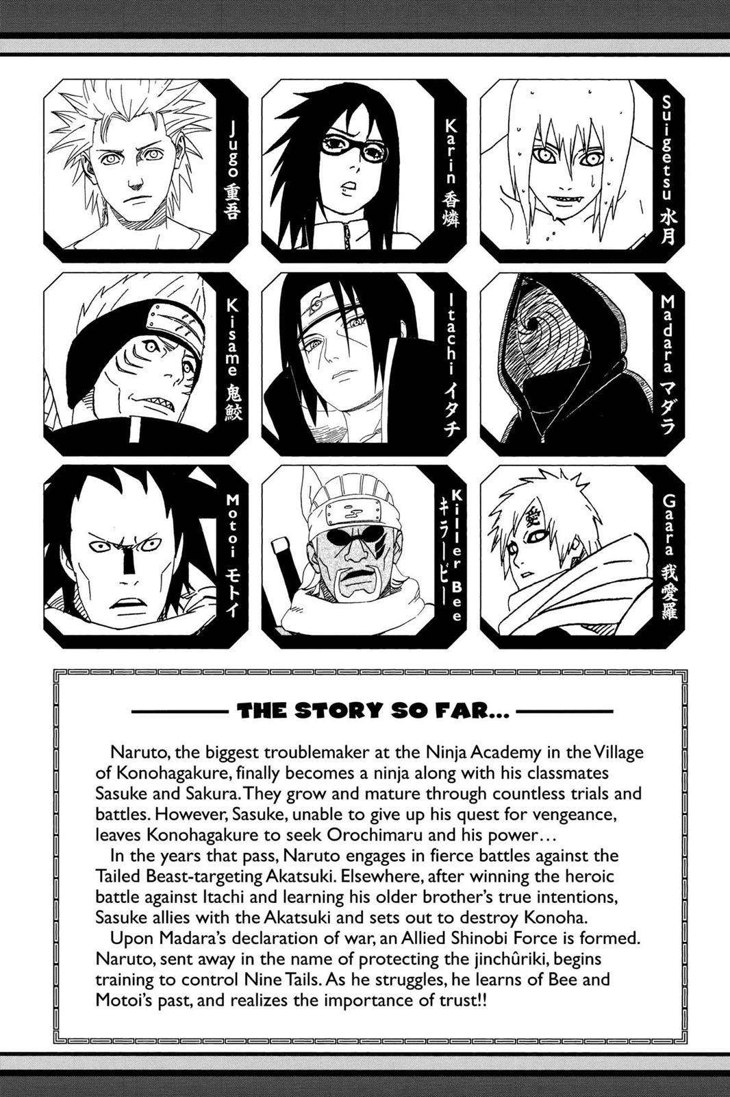 Naruto, Chapter 495 image 006