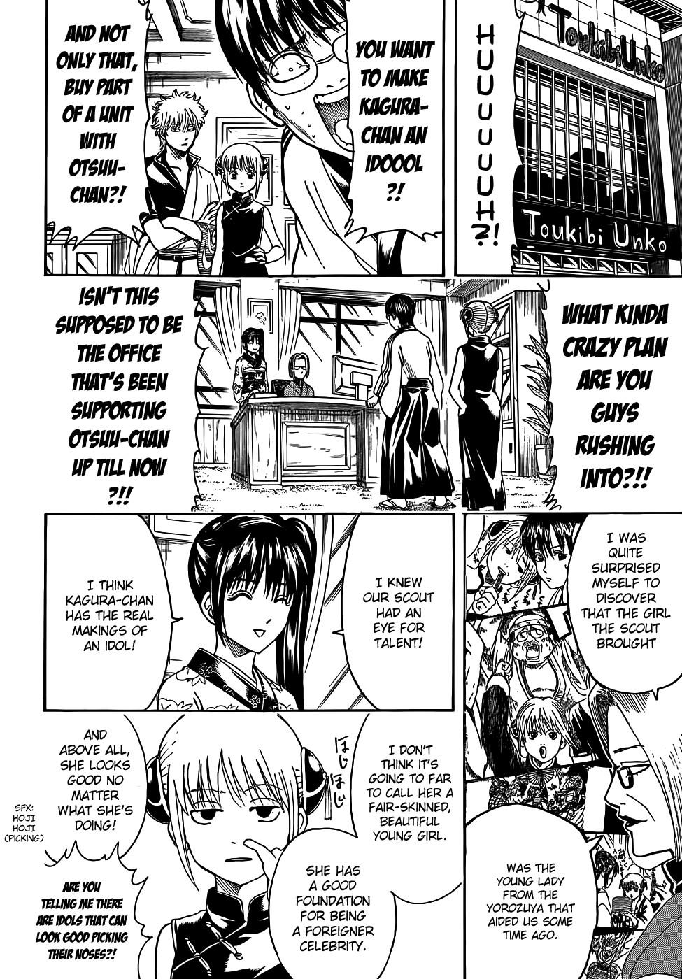 Gintama Chapter, 445 image 006
