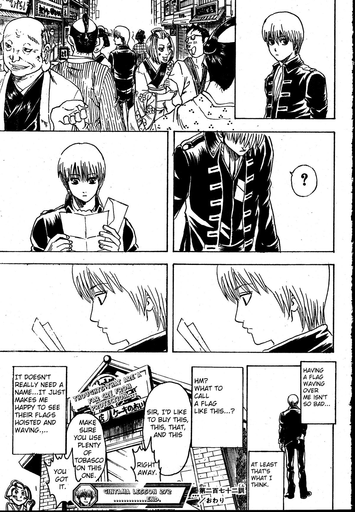 Gintama Chapter, 272 image 019