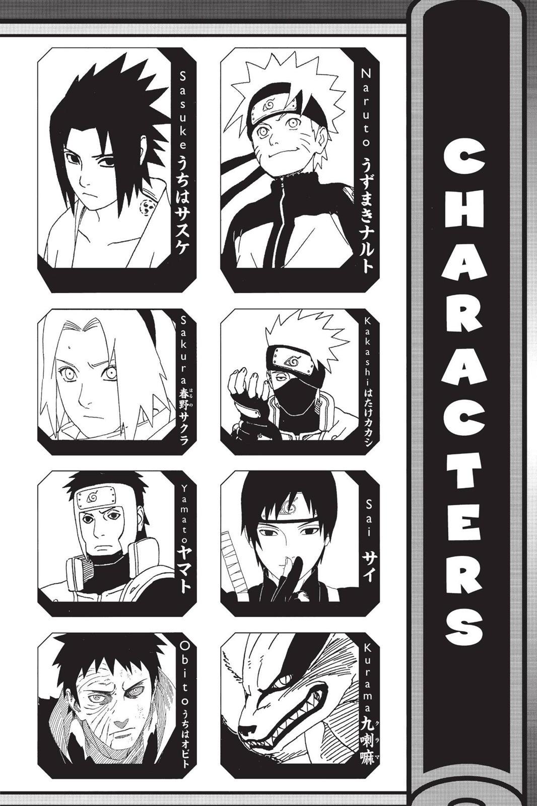 Naruto, Chapter 638 image 005