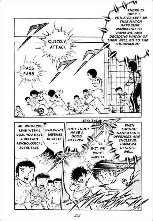 Captain Tsubasa, Chapter 24 image 027