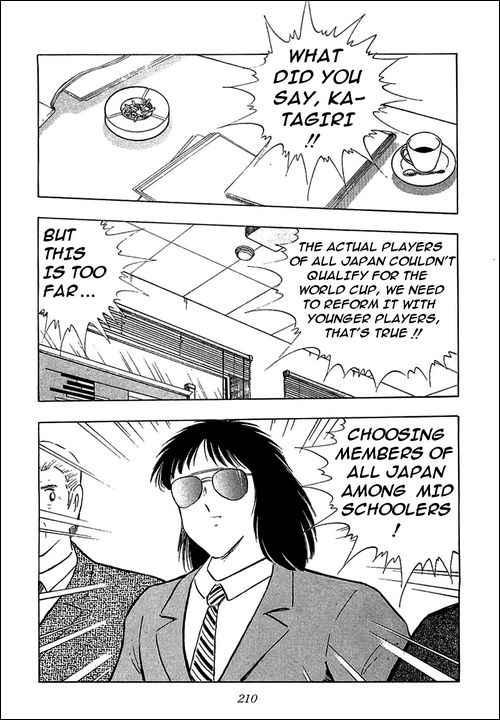 Captain Tsubasa, Chapter 110 image 026