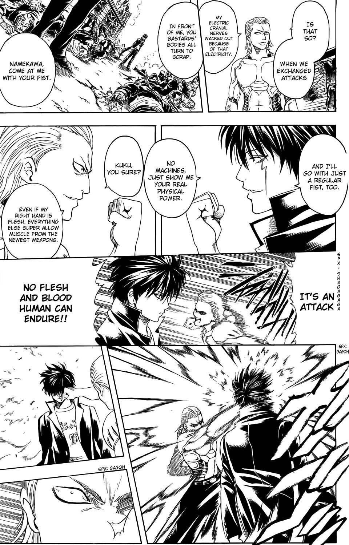 Gintama Chapter, 334.005 image 051