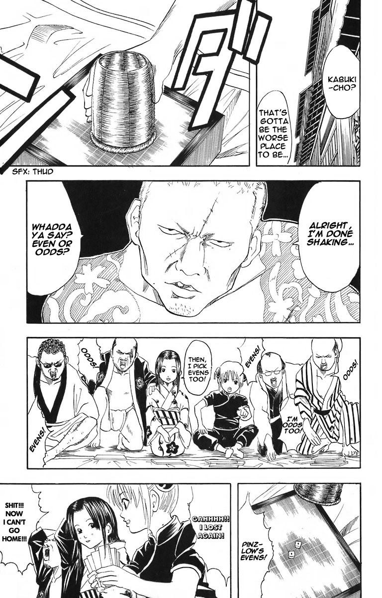Gintama Chapter, 23 image 011