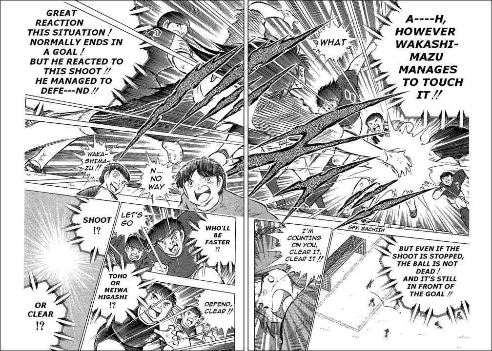 Captain Tsubasa, Chapter 69 image 028