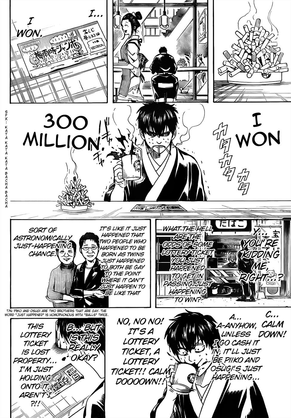 Gintama Chapter, 450 image 008