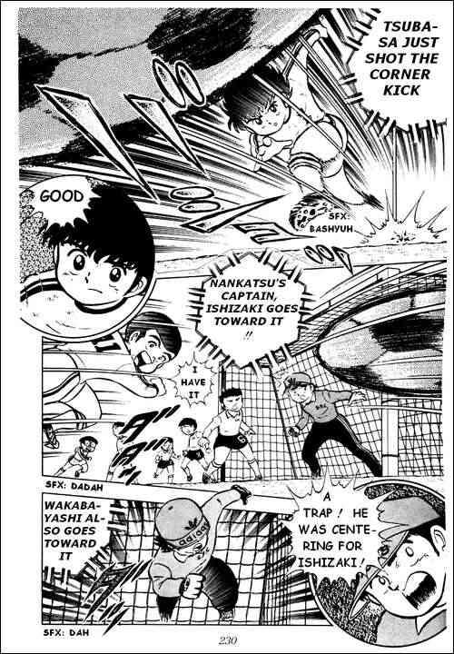Captain Tsubasa, Chapter 5 image 033