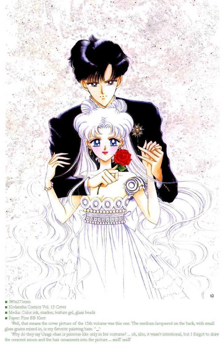 Sailor Moon, Cahpter 4 image 007