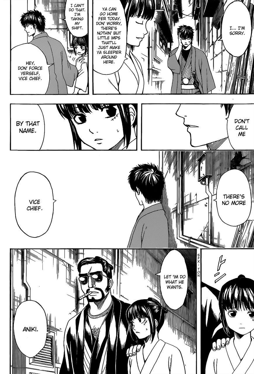 Gintama Chapter, 526 image 004