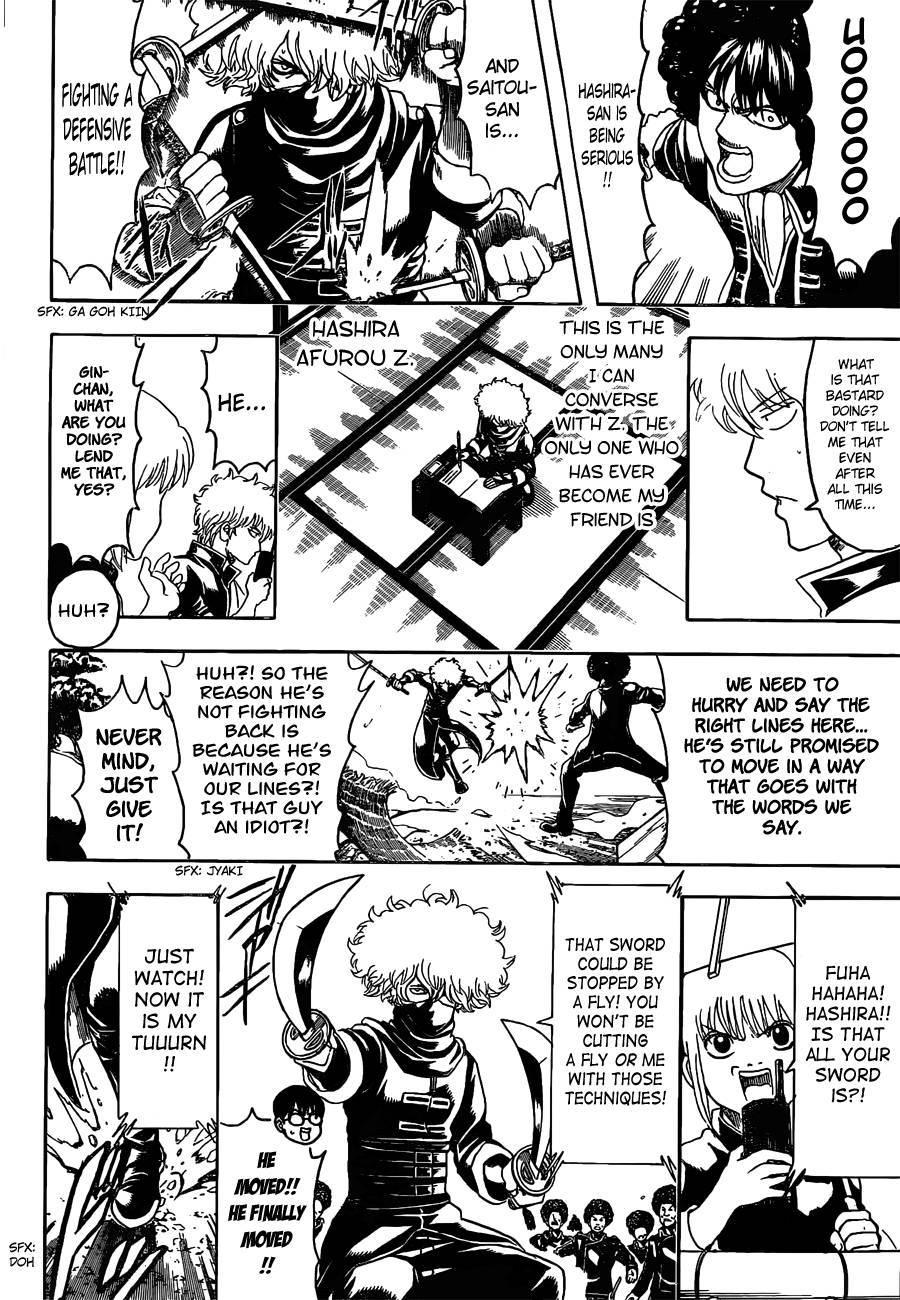 Gintama Chapter, 491 image 008