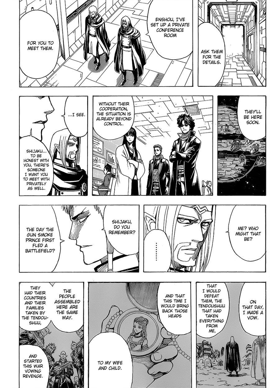 Gintama Chapter, 602 image 014