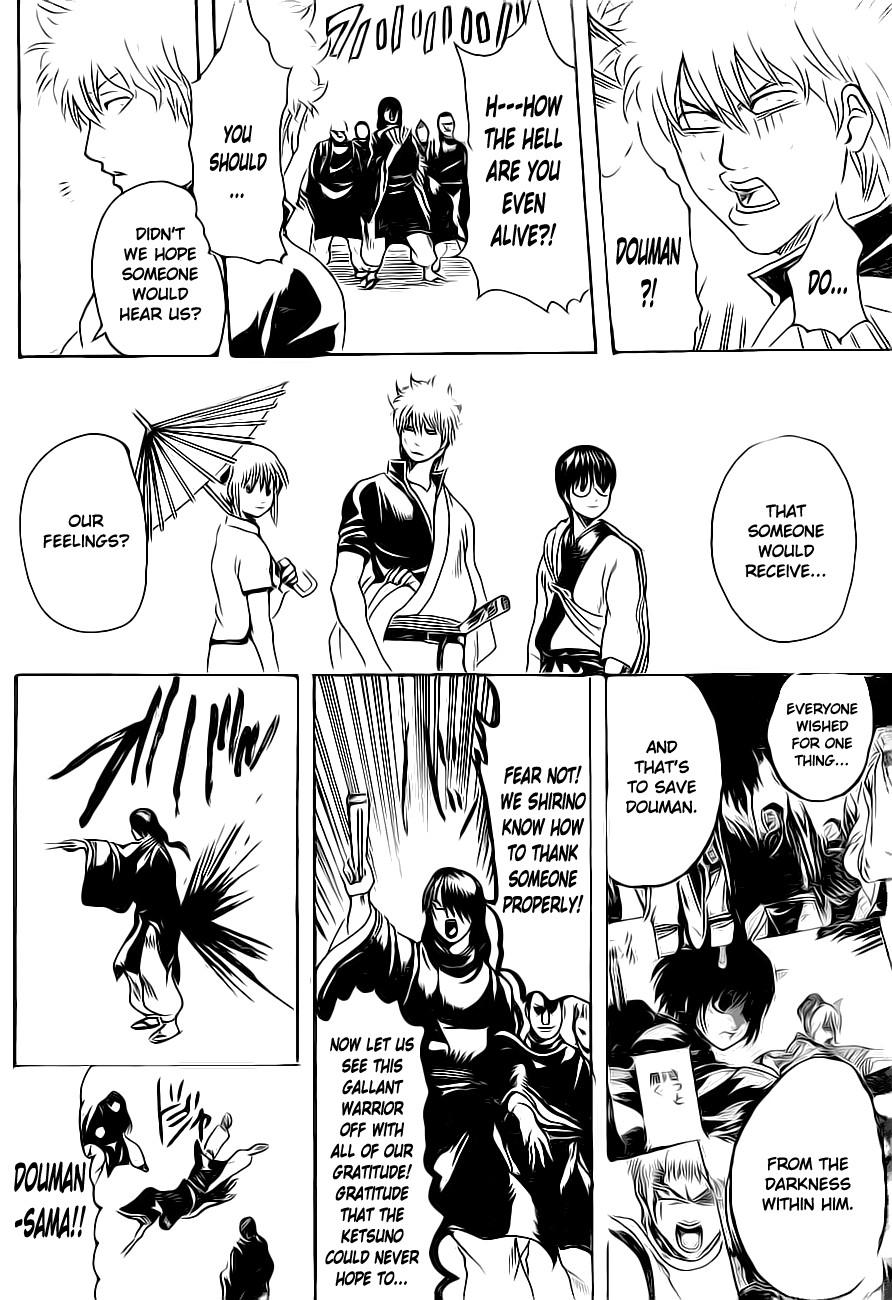 Gintama Chapter, 289 image 017