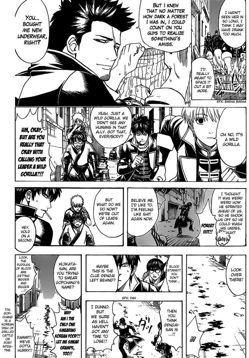 Gintama Chapter, 629 image 014
