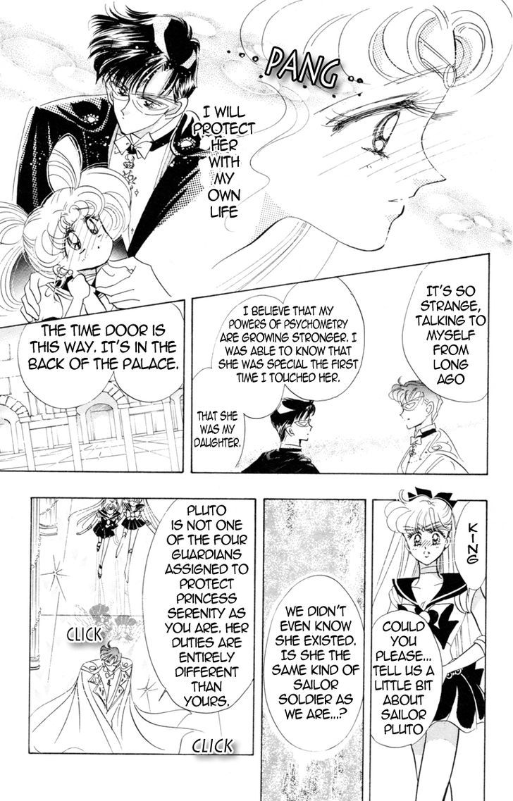 Sailor Moon, Cahpter 20 image 022