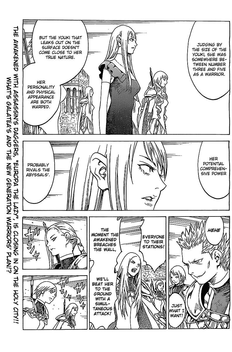 Claymore, Chapter 139 image 002