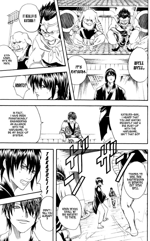 Gintama Chapter, 97 image 009