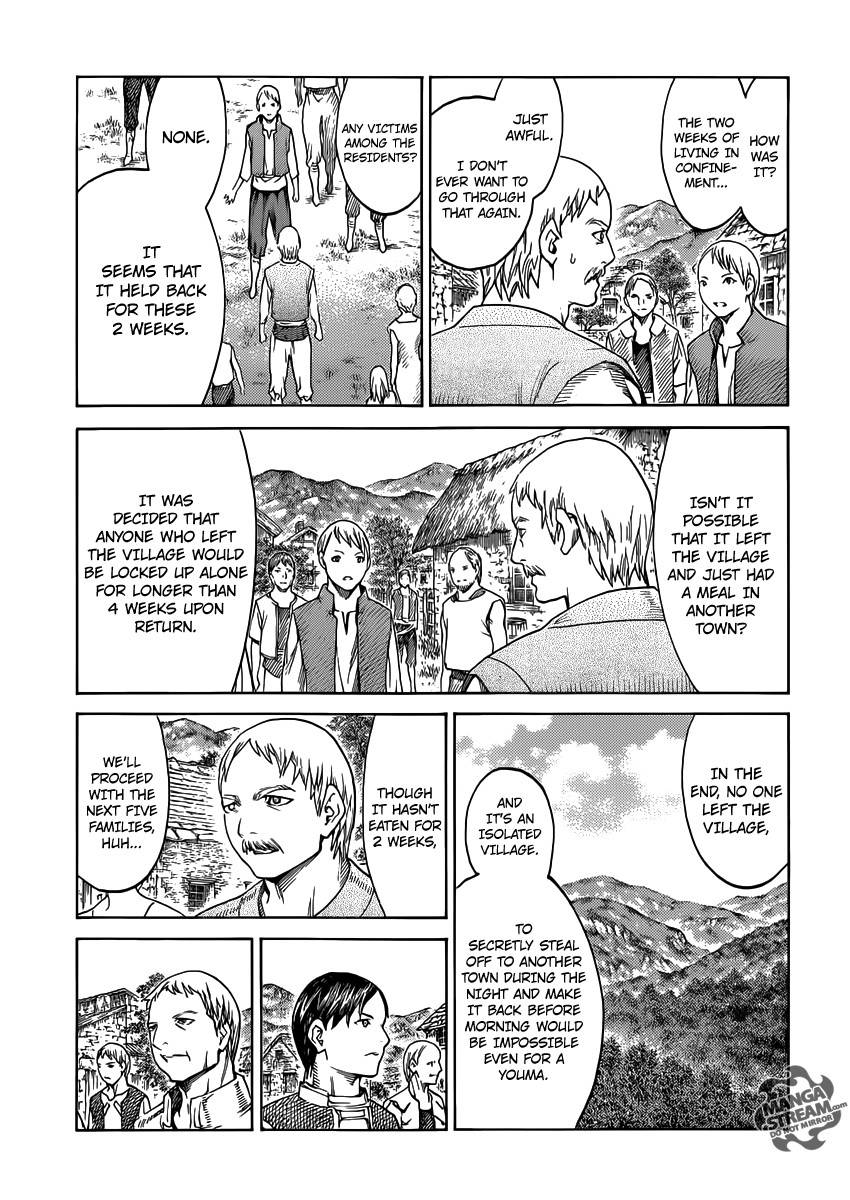 Claymore, Chapter 135 image 008