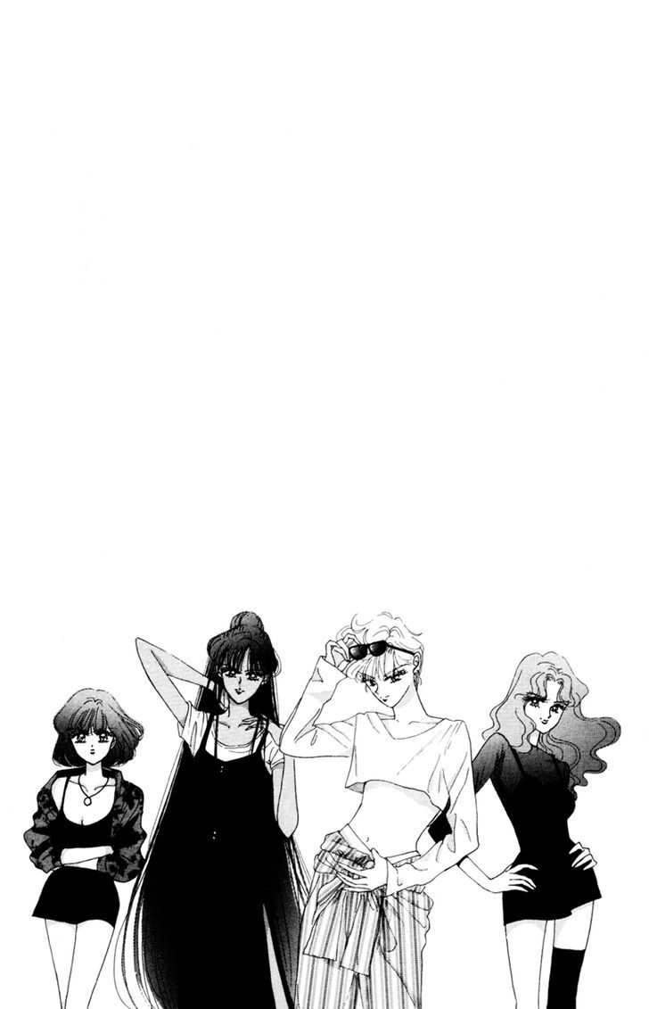Sailor Moon, Cahpter 38 image 041
