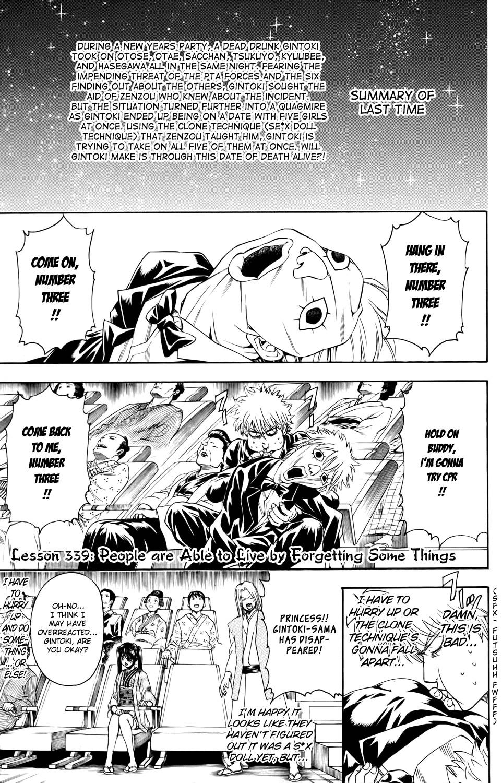 Gintama Chapter, 339 image 001