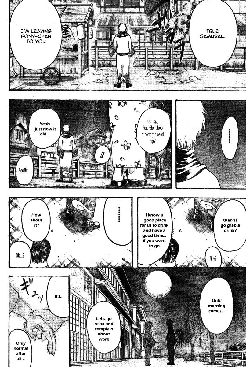 Gintama Chapter, 238 image 018