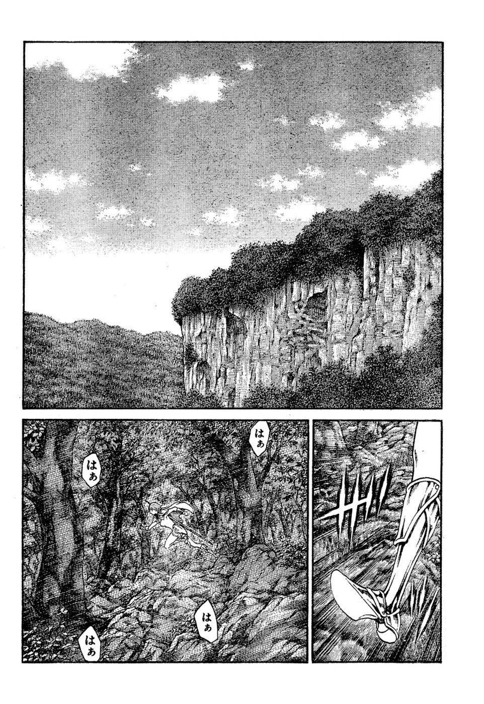 Claymore, Chapter 72 image 022