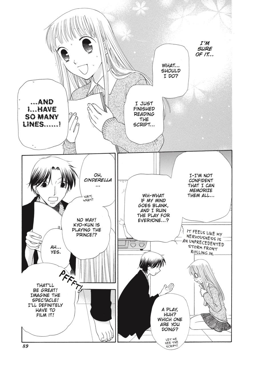 Fruits Basket, Chapter 86 image 021