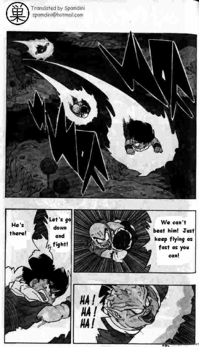 Dragon Ball, Chapter 256 image 001