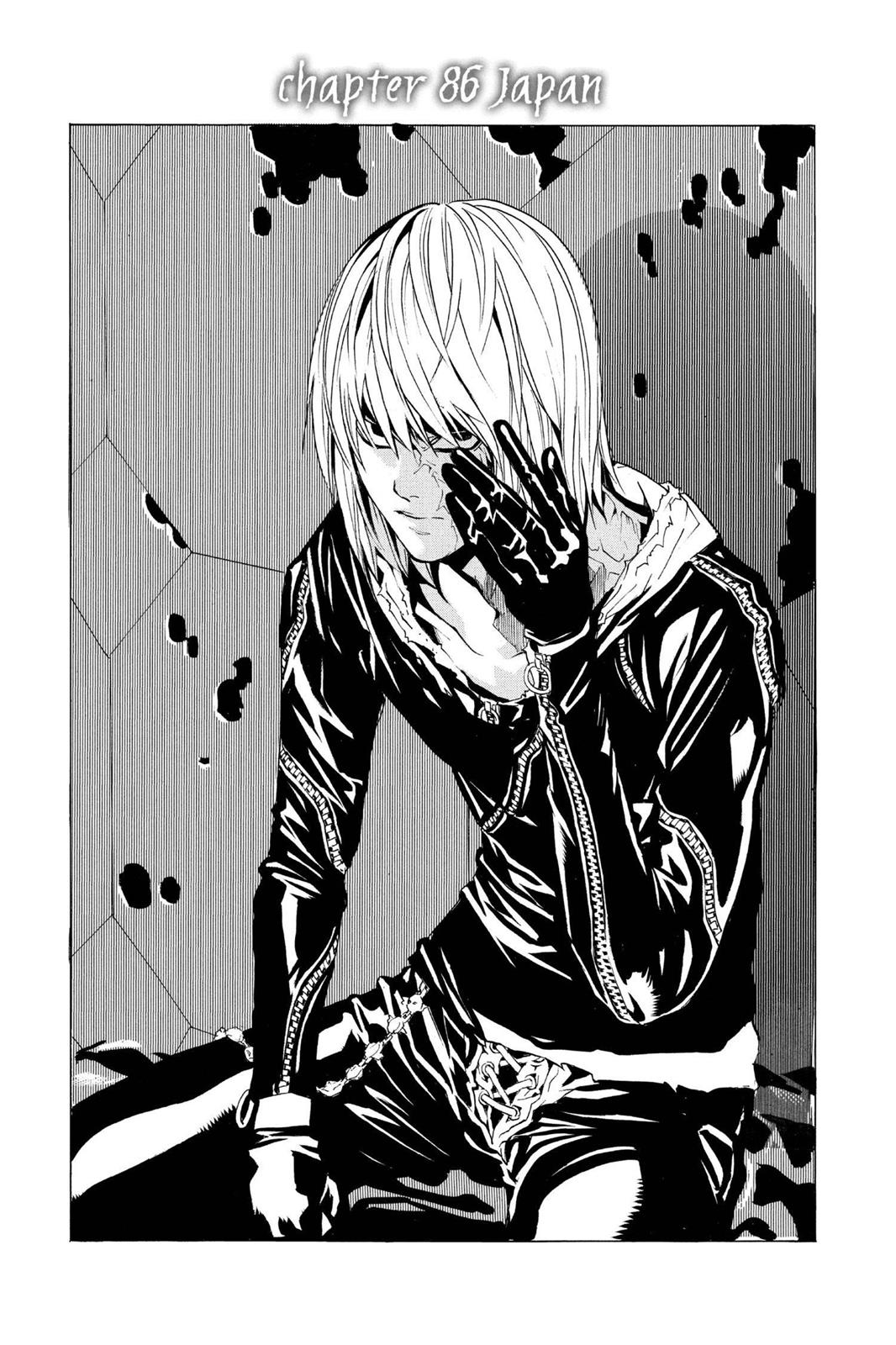 Chapter 86 image 003