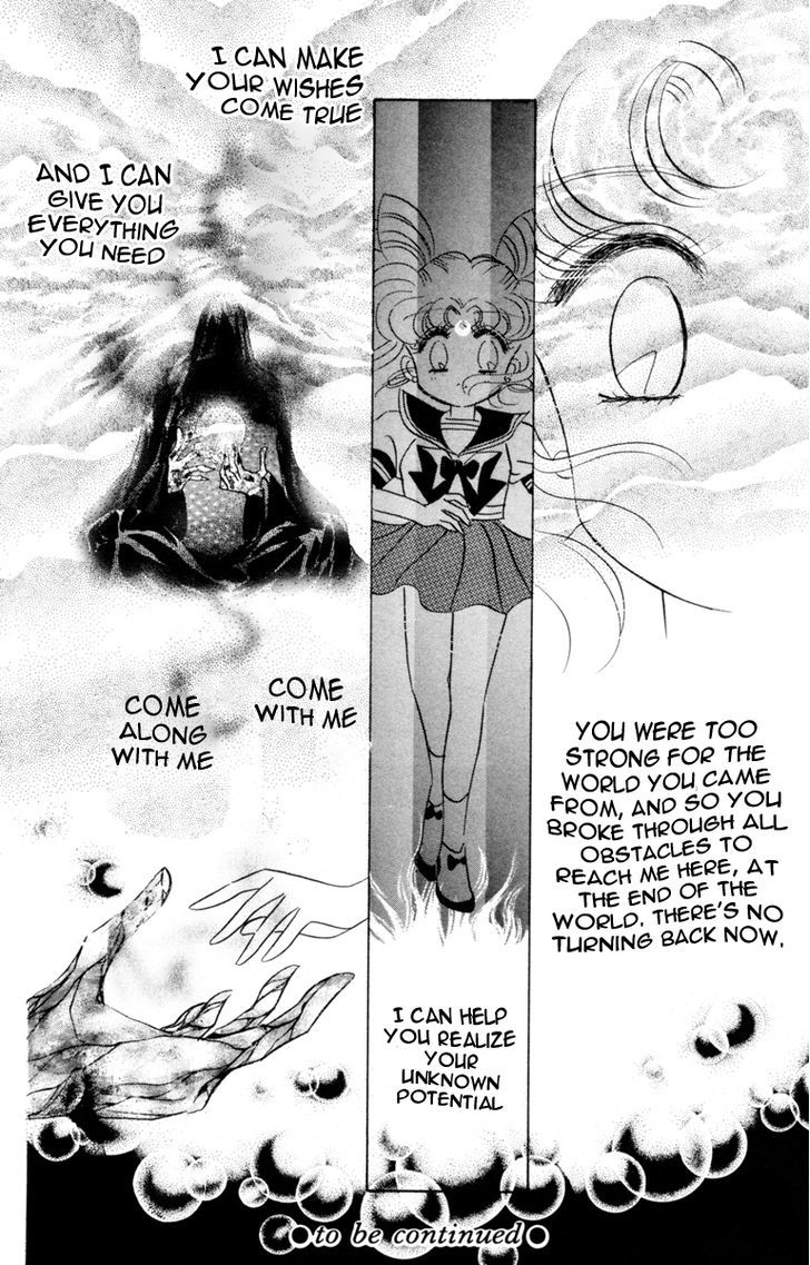 Sailor Moon, Cahpter 21 image 051