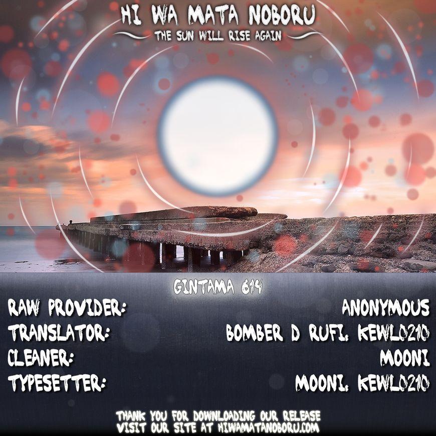 Gintama Chapter, 615 image 018