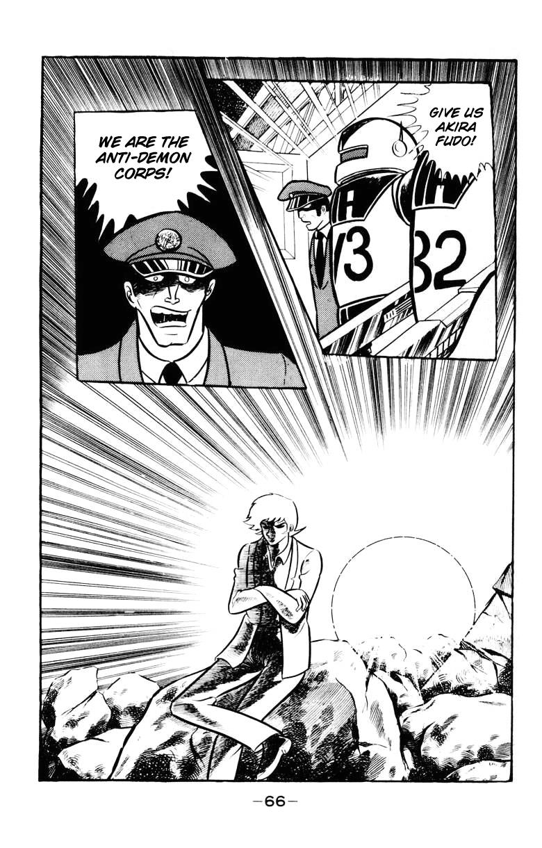 Devilman, Chapter 5 image 060