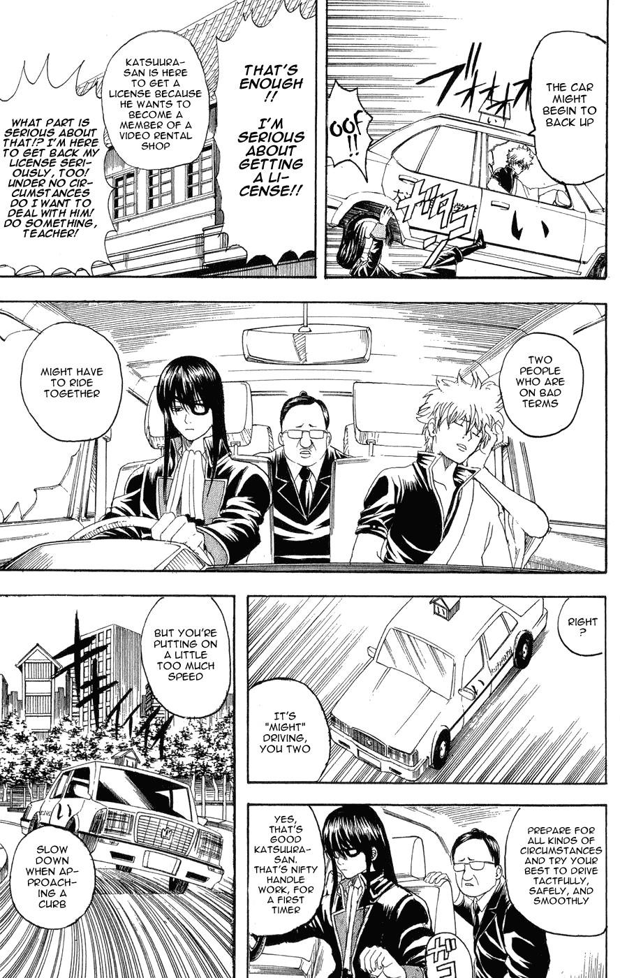 Gintama Chapter, 125 image 008