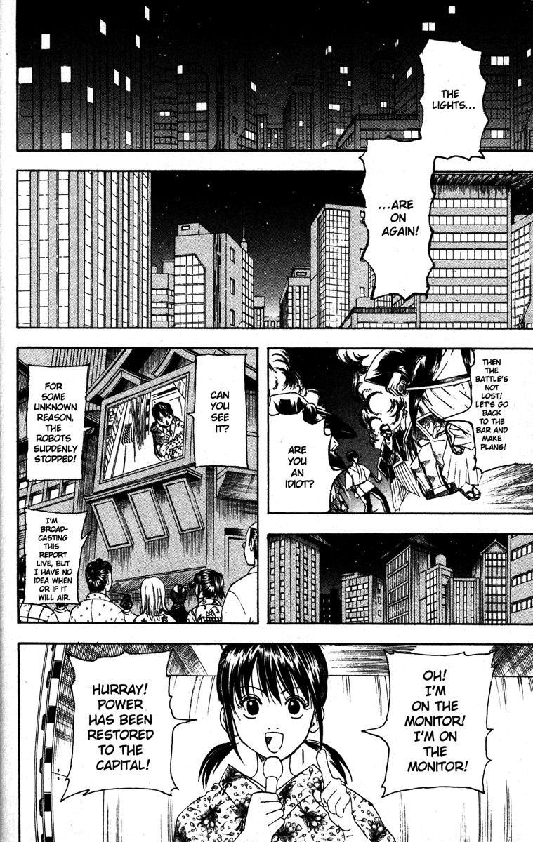 Gintama Chapter, 146 image 014