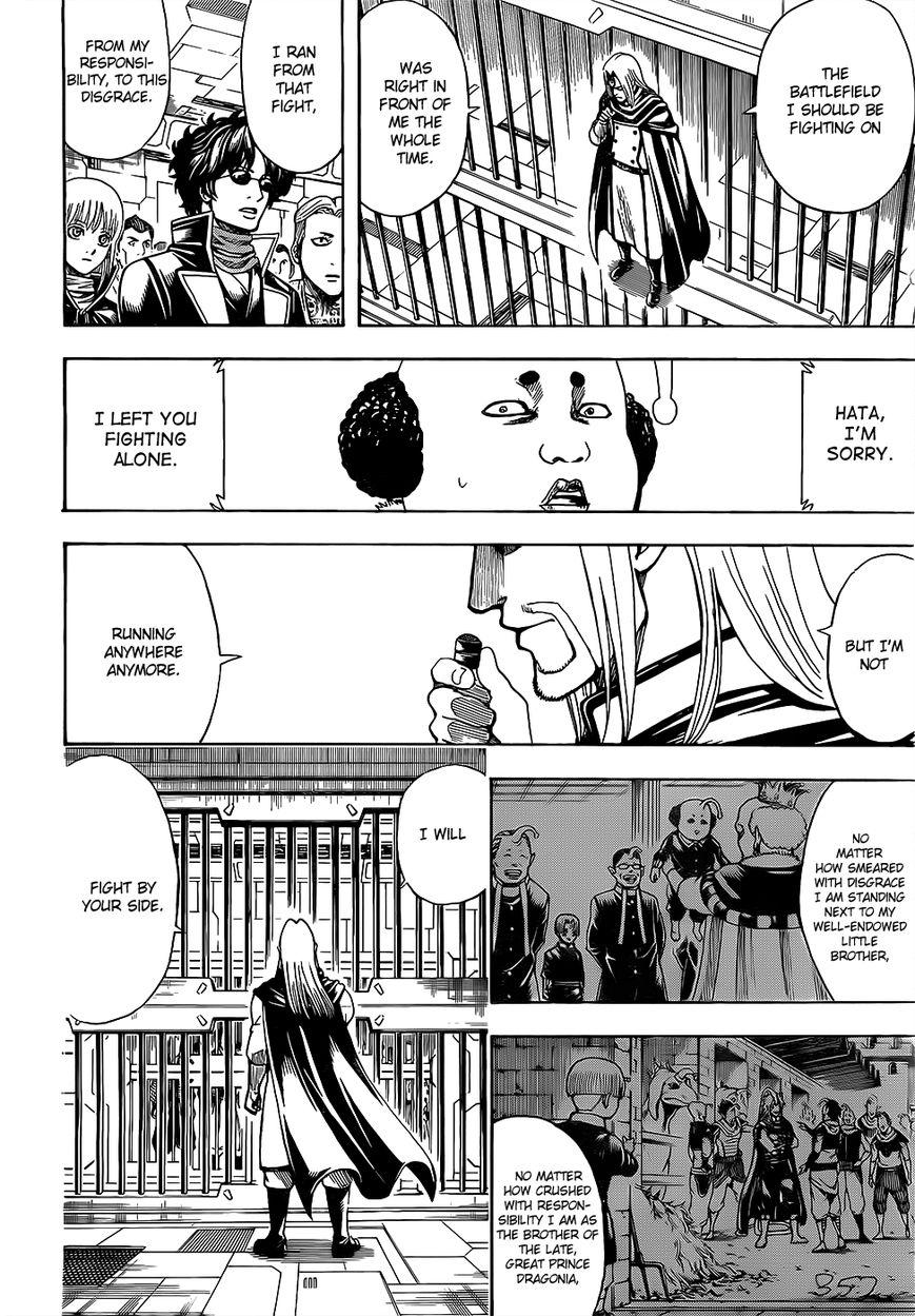 Gintama Chapter, 614 image 006