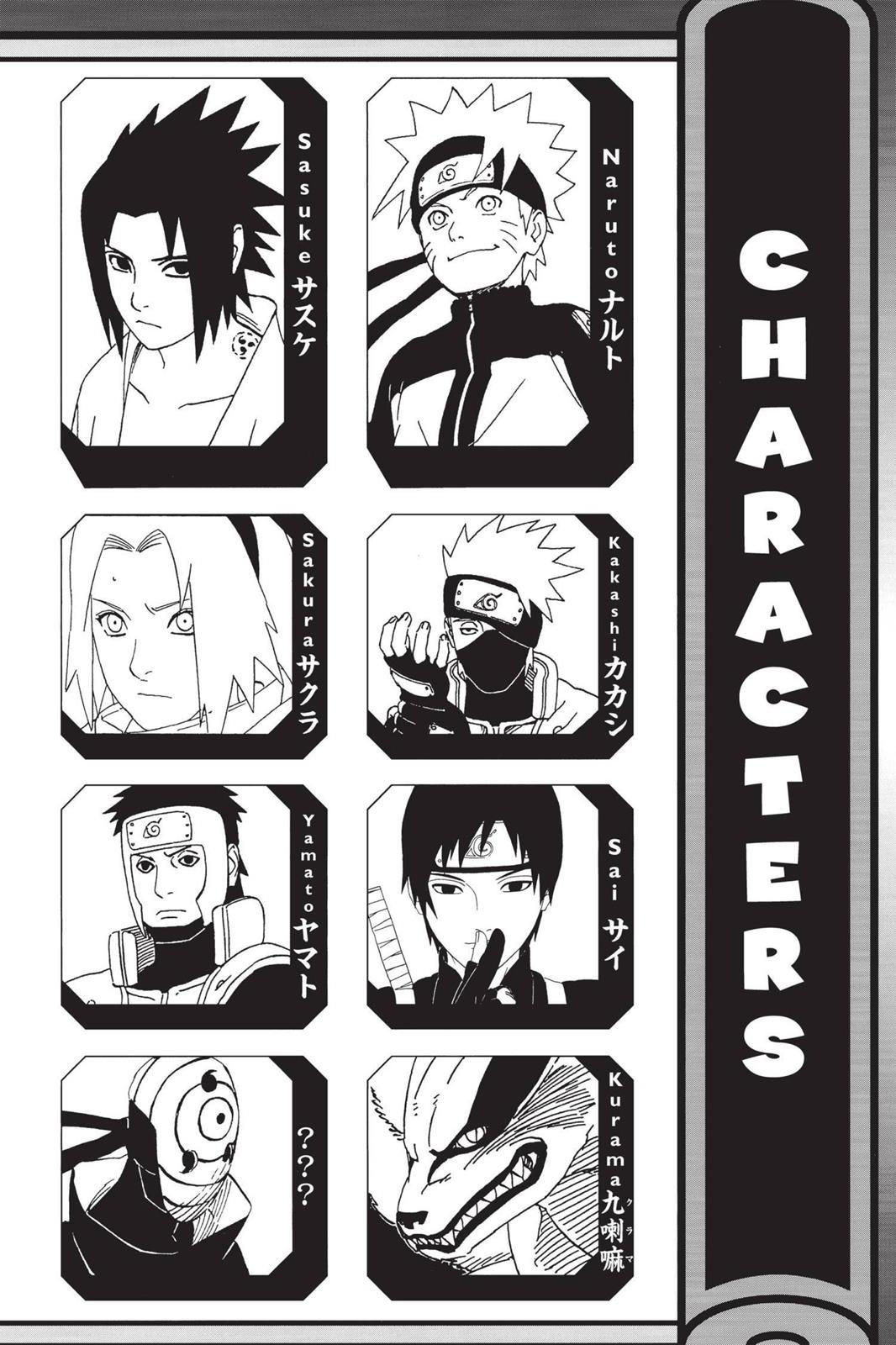 Naruto, Chapter 598 image 005