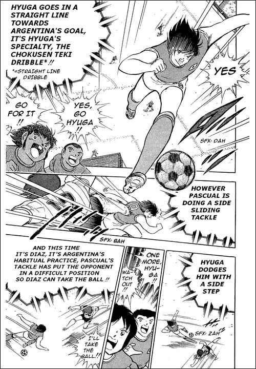 Captain Tsubasa, Chapter 94 image 015