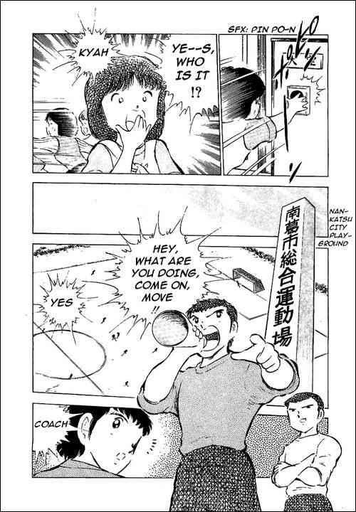 Captain Tsubasa, Chapter 52 image 040