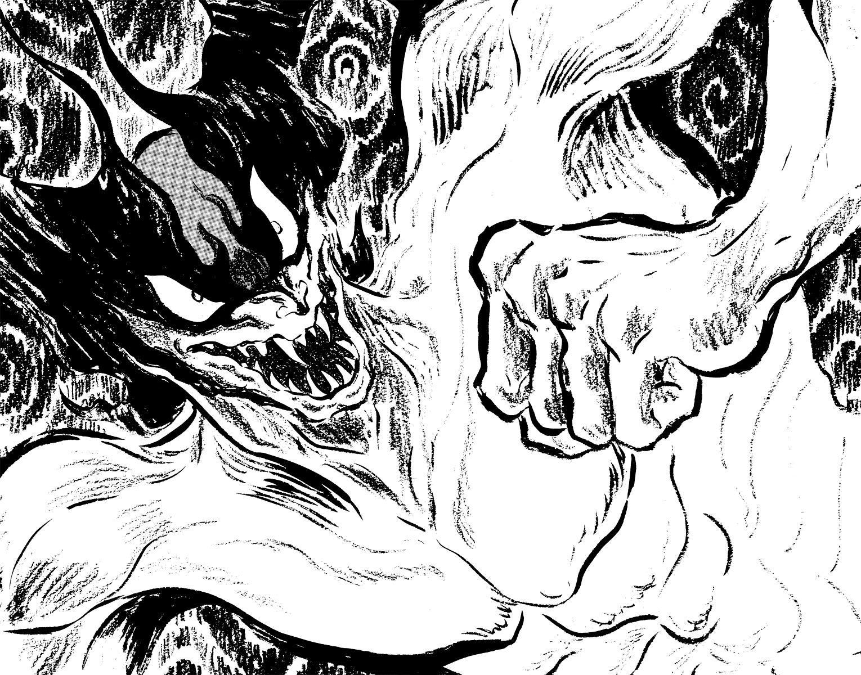 Devilman, Chapter 1 image 228