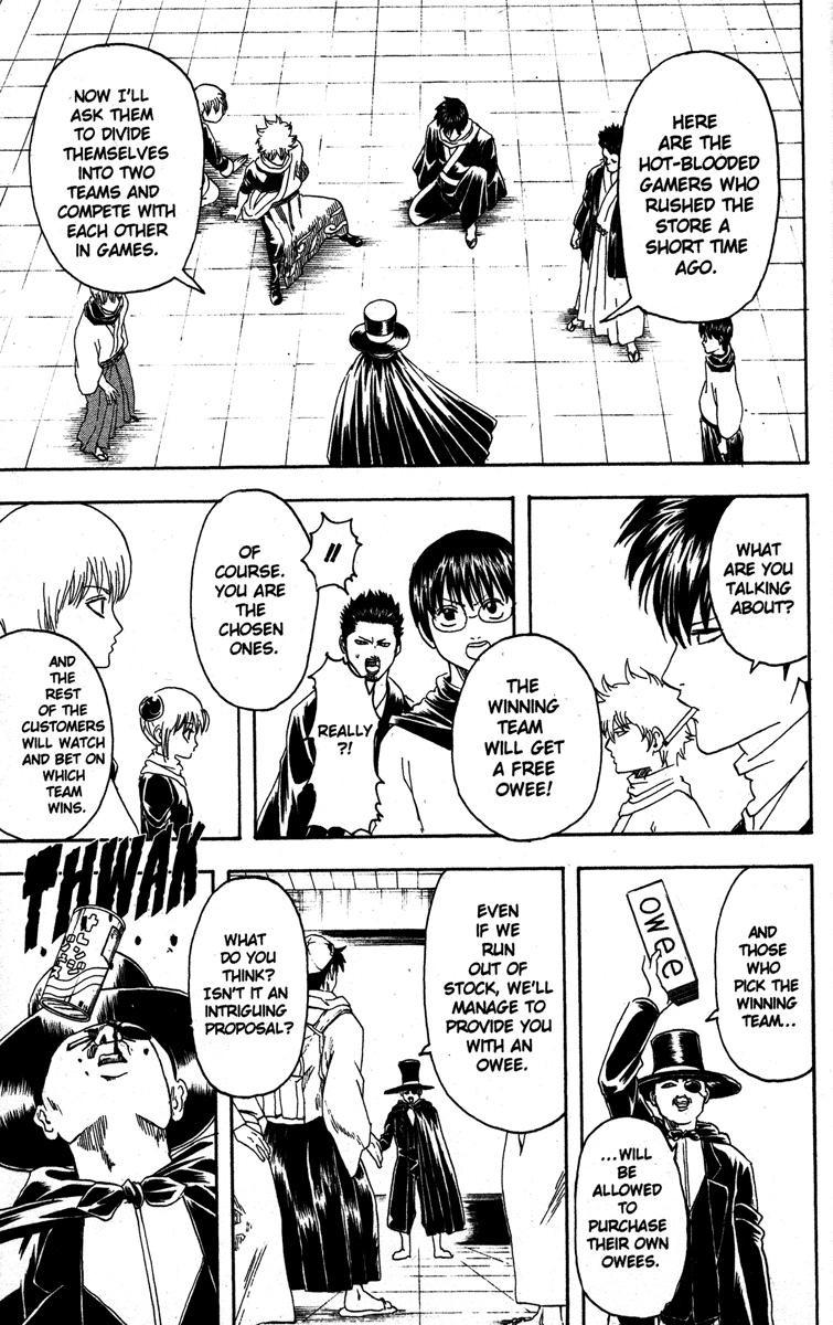Gintama Chapter, 147 image 015