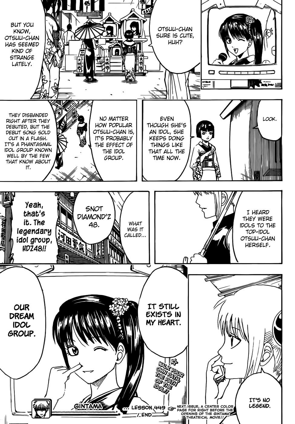 Gintama Chapter, 449 image 019