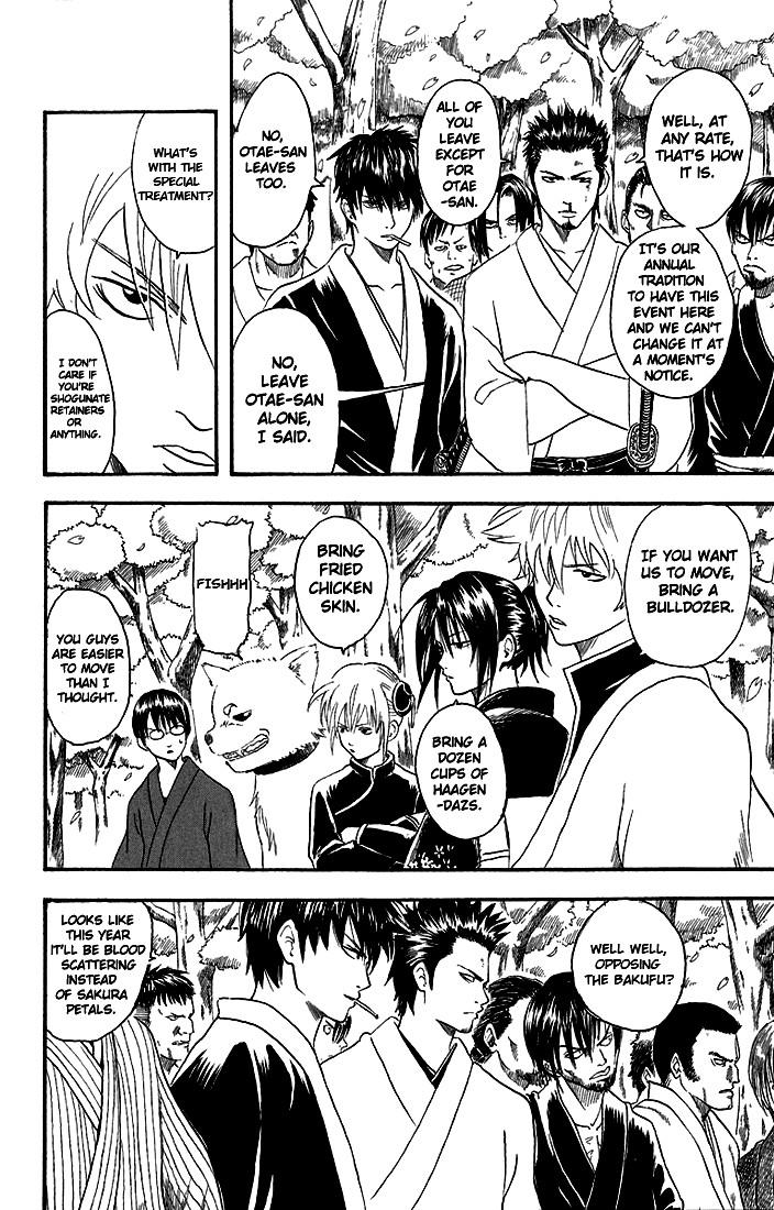 Gintama Chapter, 17 image 007
