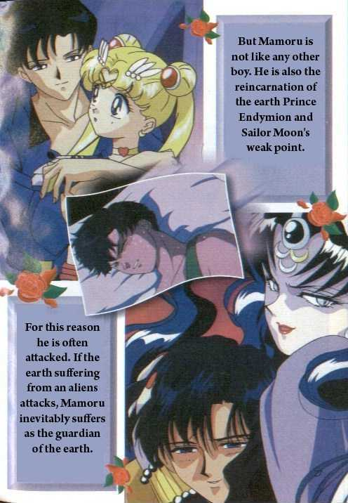 Sailor Moon, Cahpter 7 image 027